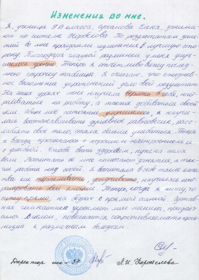 Я планирую съездить к одной бабке у нас в Беларуси(в её практике есть случаи излечения от псориаза) лечит заговорами и